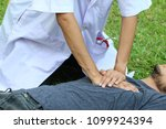 cpr technique for help or first ... | Shutterstock . vector #1099924394