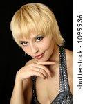 smile girl   Shutterstock . vector #1099936