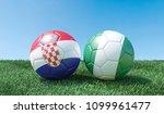 two soccer balls in flags... | Shutterstock . vector #1099961477