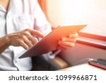 business man using computer... | Shutterstock . vector #1099966871