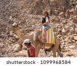 dahab  red sea  sinai peninsula ...   Shutterstock . vector #1099968584
