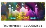 eid mubarak banner design | Shutterstock .eps vector #1100002631