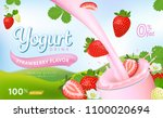 pouring yogurt milk and... | Shutterstock .eps vector #1100020694