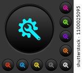 wrench with cogwheel dark push...   Shutterstock .eps vector #1100025095