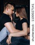 the lovely couple in love... | Shutterstock . vector #1100027141