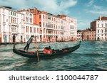 venetian gondolier punting...   Shutterstock . vector #1100044787