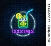 neon cocktail glass sign in... | Shutterstock .eps vector #1100049611