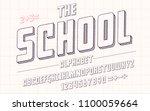 latin alphabet. school font in... | Shutterstock .eps vector #1100059664