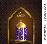 islamic design mosque door | Shutterstock .eps vector #1100078645