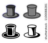 vector simple flat icons of the ... | Shutterstock .eps vector #1100088281