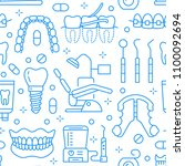 dentist  orthodontics blue... | Shutterstock .eps vector #1100092694