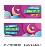 eid mubarak sale banner with... | Shutterstock .eps vector #1100123384