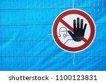 amsterdam  netherlands   may 17 ... | Shutterstock . vector #1100123831