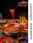 sichuan hot pot chuanchuan ...   Shutterstock . vector #1100145557