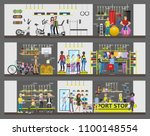 sport store city building with... | Shutterstock .eps vector #1100148554