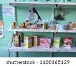 tallinn estonia   25 may ... | Shutterstock . vector #1100165129