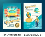 vector automatic car washing... | Shutterstock .eps vector #1100185271