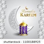 gold vintage luminous lantern | Shutterstock .eps vector #1100188925