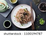 soba noodles with sauce and...   Shutterstock . vector #1100194787