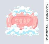 soap flat icon  soap bubbles ...   Shutterstock .eps vector #1100210447