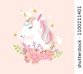 white unicorn vector head with... | Shutterstock .eps vector #1100211401