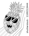 vector doodle coloring book... | Shutterstock .eps vector #1100213444
