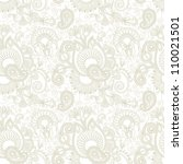 vintage floral seamless paisley ...   Shutterstock .eps vector #110021501