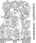 vector doodle coloring book... | Shutterstock .eps vector #1100219921