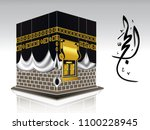 kaaba mosque isolated white. ... | Shutterstock .eps vector #1100228945