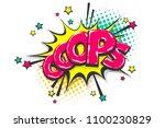 omg ouch oops comic text speech ...   Shutterstock .eps vector #1100230829