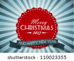 Simple vintage retro vector Christmas card (blue and red) - stock vector