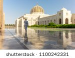 a prayer on his way to the... | Shutterstock . vector #1100242331