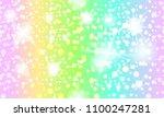 vector illustration rainbow... | Shutterstock .eps vector #1100247281