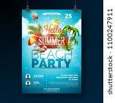 vector summer beach party flyer ... | Shutterstock .eps vector #1100247911