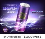 vector promotion banner of... | Shutterstock .eps vector #1100249861