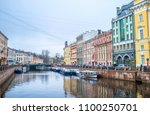 Small photo of SAINT PETERSBURG, RUSSIA - APRIL 27, 2015: The Moyka River located in central part of the city and boasts historical edifices on its banks, on April 27 in S. Petersburg