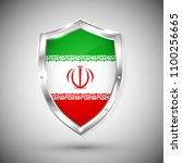 iran flag on metal shiny shield ... | Shutterstock .eps vector #1100256665