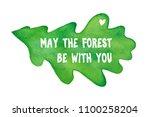 water color oak leaf silhouette ... | Shutterstock . vector #1100258204