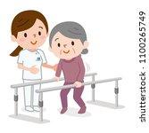 senior woman learning to walk... | Shutterstock .eps vector #1100265749