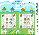 sudoku for kids with houses.... | Shutterstock .eps vector #1100268701