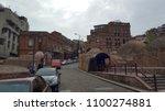 tbilisi  georgia   april 12 ... | Shutterstock . vector #1100274881