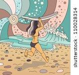 surf girl | Shutterstock .eps vector #110028314