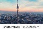 ostankino tv tower and... | Shutterstock . vector #1100286074
