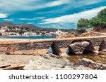 sea landscape with cadaques ...   Shutterstock . vector #1100297804