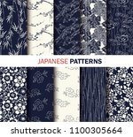 collection of japanese pattern... | Shutterstock .eps vector #1100305664
