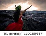 hawaii god pele creating lava | Shutterstock . vector #1100309957