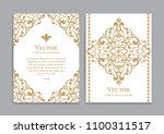 gold and white vintage greeting ... | Shutterstock .eps vector #1100311517