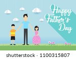 happy father's day  cloud in...   Shutterstock .eps vector #1100315807