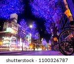 osaka  dec 26  light... | Shutterstock . vector #1100326787