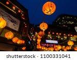 jiufen  taiwan   may 16   red... | Shutterstock . vector #1100331041